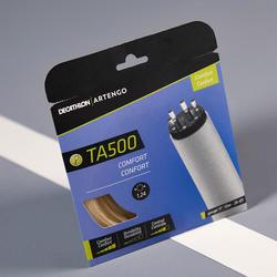 舒适型多纤网球线TA500-1.24毫米-棕色