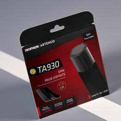 旋转型聚酯网球线TA930-1.25毫米