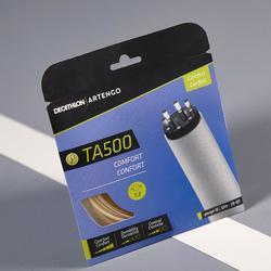 舒适型网球线TA500-1.3毫米