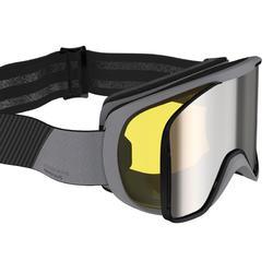 儿童/成人滑雪护目镜G500 I - ALL WEATHER BLACK