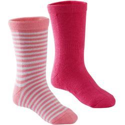 幼童体能袜(2双装)- 粉色