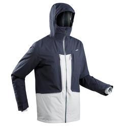 男式滑雪夹克 FR500 - Grey