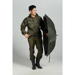荒野探险雨伞- 绿岛迷彩