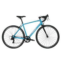 RC 100 公路自行车- 蓝色