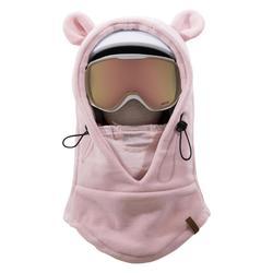 成人滑雪头盔帽- Pink.