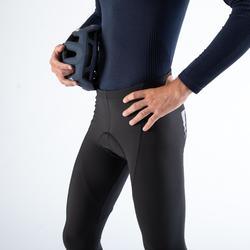 骑行训练打底衣- 深蓝色