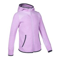 女童青少年体能空气层保暖夹克500系列- 斑驳紫色