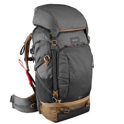 TRAVEL500 男式旅行背包 ,50 升 - 灰色