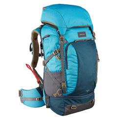 TRAVEL 500女式徒步旅行背包 ,50 升 - 蓝色