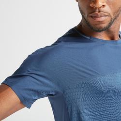 FTS 920 有氧健身 T 恤 - 蓝色