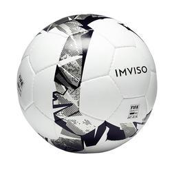 五人制足球用球900 63厘米- 白色/灰色