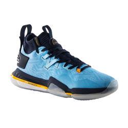 男式中帮篮球鞋Elevate 900 - 蓝色