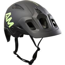 全地形山地自行车头盔 -黑色