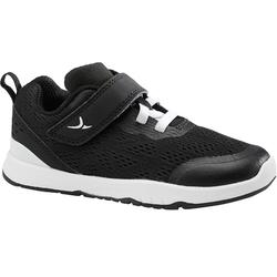 幼童室内外健身鞋 I Move 系列 透气款 - 黑色/白色