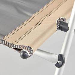 露营折叠扶手椅-米色丨NH500
