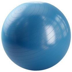 普拉提健身球基本款