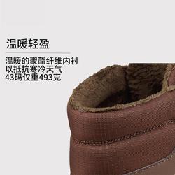 荒野探险100系列保暖防水登山鞋-棕色