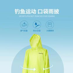 钓鱼运动 可折叠雨衣 雨披 荧光绿PONCHO POCKET