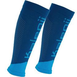 跑步肌肉护腿 - 蓝色