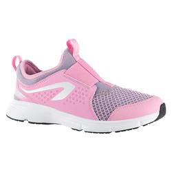 RUN SUPPORT EASY 儿童田径运动鞋 - 粉色/紫色