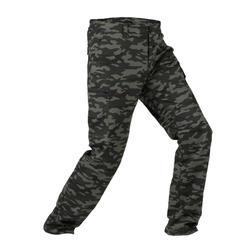 荒野探险限量版300系列耐撕扯长裤-绿色迷彩