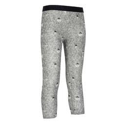 幼童体能紧身裤100系列 - 灰色