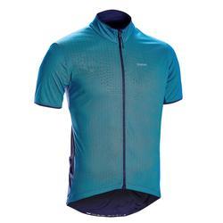 RC500 公路骑行短袖运动衫 - 蓝色