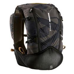 超长距离越野跑混合背包 15L - 黑色/棕色