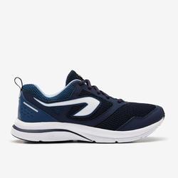 RUN ACTIVE 男式慢跑鞋 - 深蓝色