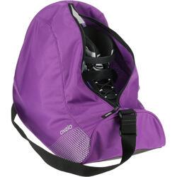 26升轮滑包Fit - Purple