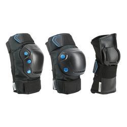 轮滑运动保护成人护具 OXELO 成人护具套装Fit 5