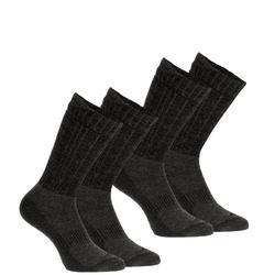 SH500 成人冬季雪地徒步保暖袜 中帮 U-WARM 2 双 - 黑色
