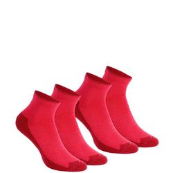 自然徒步中帮袜。ARPENAZ 50,2 双装 - 粉色