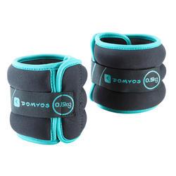 普拉提塑形配件,可调节脚踝和手腕负重(2件装)0.5 公斤