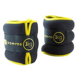 普拉提塑形配件,可调节脚踝和手腕负重(2件装)1 公斤