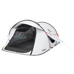 2 SECOND 2 FRESH&BLACK | 双人露营帐篷 - 白色