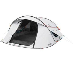 2 SECOND 3 FRESH&BLACK | 3 人露营帐篷 - 白色