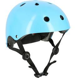 轮滑运动保护青少年/成人头盔 OXELO 直排轮滑板滑板车头盔