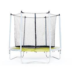 基础塑形/普拉提耐用弹性折叠式跳跳床家用带保护网儿童成人大蹦床 DOMYOS DOMYOS Essential 240 Vert