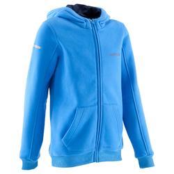 篮球运动抓绒连帽长袖青少年卫衣外套 TARMAK 500 Jacket
