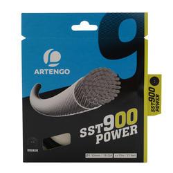 壁球运动控制力量精准球线球拍线 ARTENGO SST900