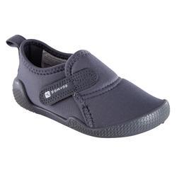 婴幼儿健身室内赤足软底鞋-灰色