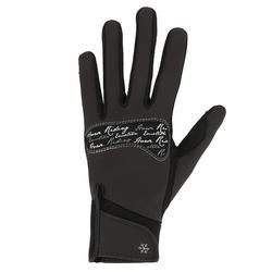马术保暖成人手套 FOUGANZA kipwarm