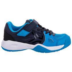 网球运动轻盈耐穿缓震29-34码儿童网球鞋 ARTENGO TS860