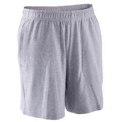 基础塑形/普拉提棉质舒适剪裁透气排汗童装男童五分裤 DOMYOS NEW SHORT JERSEY