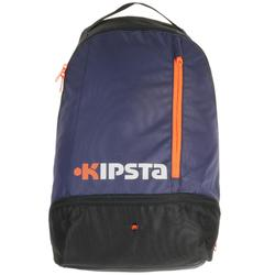 团队运动多隔层 背带 耐用 坚固 舒适男女双肩包 20L KIPSTA