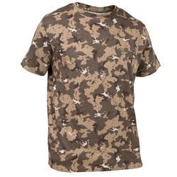 荒野探险柔软舒适抑制异味男士迷彩短袖T恤 SOLOGNAC steppe100