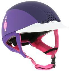 马术稳定舒适可调节成人儿童头盔 FOUGANZA safety jump