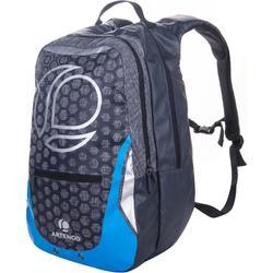 球拍类运动背包760系列 - 蓝色