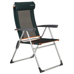 户外运动三种放倒调节模式 便携折叠扶椅 QUECHUA CAMPING ARMCHAIR
